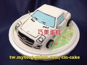 賓士SLSAMG汽車造型蛋糕