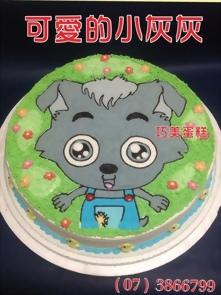 小灰灰卡通造型蛋糕