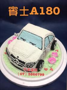 賓士汽車造型蛋糕