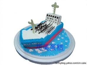 漁船造型蛋糕