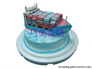油輪造型蛋糕