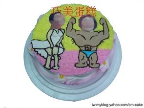 美女與野獸造型蛋糕