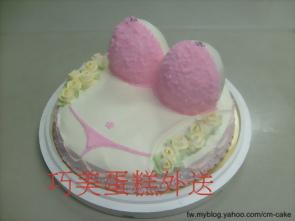 """16""""爆奶(氣球)+比基尼造型蛋糕"""