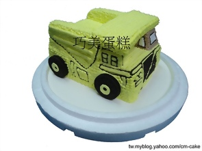 卡車造型蛋糕