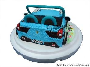 藍色法拉利敞篷車2D造型蛋糕
