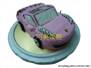 法拉利造型+相片蛋糕