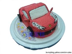 紫色法拉利汽車造型蛋糕
