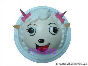 美羊羊造型蛋糕