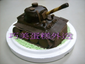 戰車造型蛋糕