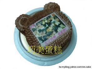 相片+熊熊頭部造型蛋糕