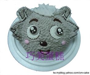 灰太狼造型蛋糕