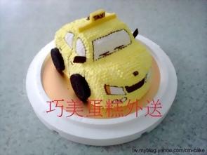 計程車造型蛋糕