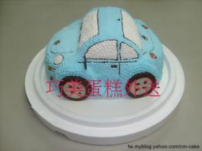 藍色小汽車造形蛋糕