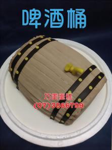 啤酒桶造型蛋糕