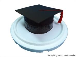 畢業帽造型蛋糕