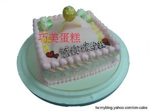 求婚戒指造型蛋糕