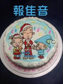 上帝的祝福(立體)造型蛋糕