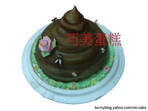 一朵鮮花插在牛糞上造型蛋糕