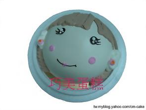 俏麗媽咪造型蛋糕