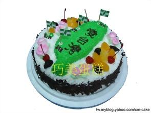 台灣造型蛋糕