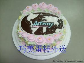 安麗(AMWAY)造型蛋糕