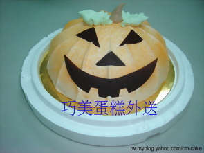 萬聖節南瓜造型蛋糕