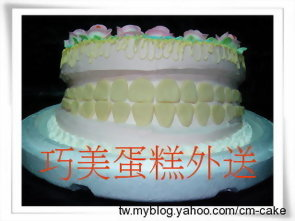 猜猜看,這是什麼造型蛋糕?