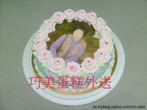母親節最佳賀禮數位相片蛋糕