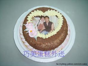 情人相片蛋糕