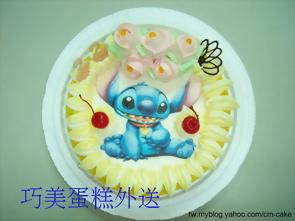 星際寶貝數位相片蛋糕