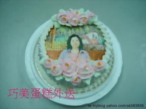 母親節相片蛋糕