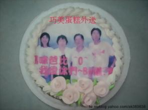 母親節蛋糕