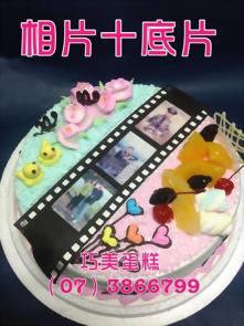 相片+底片造型蛋糕