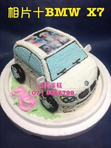 bmw x7+相片造型蛋糕