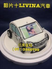 相片十LIVINA汽車造型蛋糕