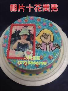 相片+花美男造型蛋糕