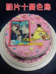 黃色鳥+相片造型蛋糕