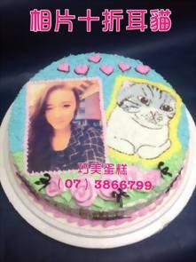 折耳貓+相片造型蛋糕