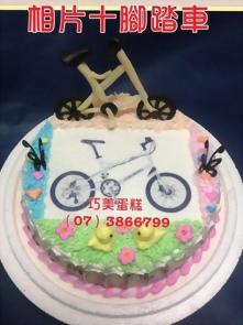 相片+腳踏車造型蛋糕