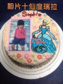相片+灰姑娘巧美造型蛋糕