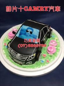 相片+camry汽車造型蛋糕