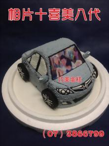 喜美八代+相片造型蛋糕