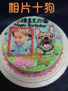 狗+相片造型蛋糕