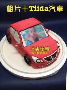 Tiida汽車+相片造型蛋糕