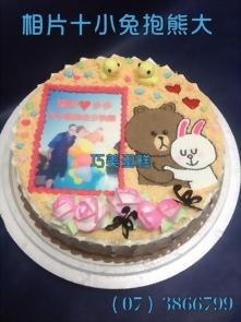 相片十小兔抱熊大造型蛋糕