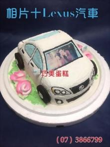 相片十Lexus汽車造型蛋糕