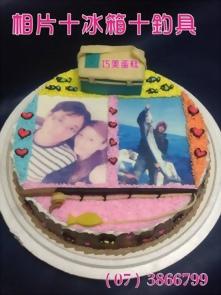 相片+冰箱+釣具造型蛋糕