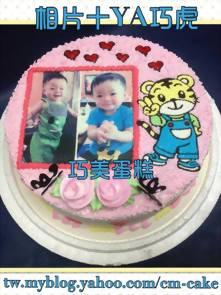 相片+YA巧虎造型蛋糕