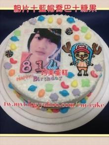 相片+藍帽喬巴+糖果造型蛋糕