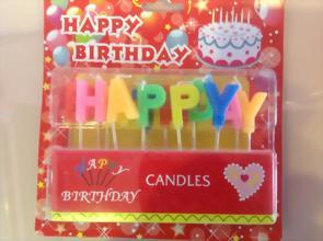 happy birthday蠟燭